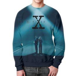 """Свитшот мужской с полной запечаткой """"Секретные Материалы (X-Files)"""" - секретные материалы, the x-files"""