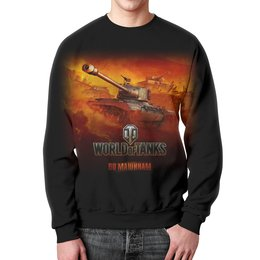 "Свитшот унисекс с полной запечаткой ""World Of Tanks"" - game, игра, танки, wot, world of tanks"