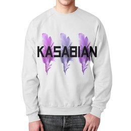 "Свитшот унисекс с полной запечаткой ""Kasabian"" - kasabian, касабиан, музыка, рок группы, касейбиан"