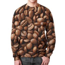 """Свитшот унисекс с полной запечаткой """"Кофейные зерна"""" - кофе"""