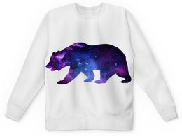 """Свитшот унисекс с полной запечаткой """"Space animals"""" - space, bear, медведь, космос, астрономия"""