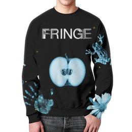 "Свитшот унисекс с полной запечаткой "" «За гранью» («Fringe») "" - fringe, абрамс, грань"