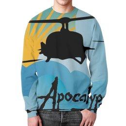 """Свитшот унисекс с полной запечаткой """"Вертолеты (Апокалипсис Сегодня)"""" - apocalypse now, heli"""