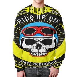"""Свитшот мужской с полной запечаткой """"Ride or die"""" - череп, спорт, гонки, скорость, гонщик"""