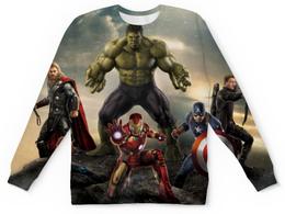 """Свитшот унисекс с полной запечаткой """"Мстители (Avengers)"""" - hulk, iron man, captain america, thor"""