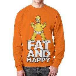"""Свитшот мужской с полной запечаткой """"Гомер Симпсон. Толстый и счастливый"""" - simpsons, прикольные, гомер симпсон, симпспоны, толстый и счастливый"""