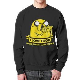 """Свитшот мужской с полной запечаткой """"Джейк Пес - I love food"""" - dog, собака, джейк, jake, люблю поесть"""