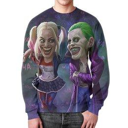 """Свитшот мужской с полной запечаткой """"The Joker&Harley Quinn Design_"""" - джокер, харли квинн, отряд самоубийц, киноманам, любителям комиксов"""
