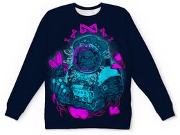 """Свитшот унисекс с полной запечаткой """"Космонавт"""" - арт, космос, авторский, иллюстрация, космонавт"""