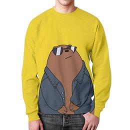 """Свитшот мужской с полной запечаткой """"Медведь в крутых очках"""" - медведь, мультфильм, очки, смешной, куртка"""