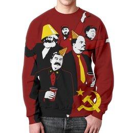 """Свитшот мужской с полной запечаткой """"Коммунистическая вечеринка"""" - ссср, ленин, сталин, серп и молот, коммунисты"""
