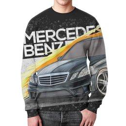 """Свитшот унисекс с полной запечаткой """"Mercedes benz E-class"""" - авто, автомобиль, mercedes, amg, mb"""