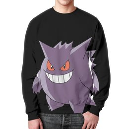 "Свитшот унисекс с полной запечаткой ""Генгар"" - pokemon go, покемон го, гастли, gengar, хонтер"