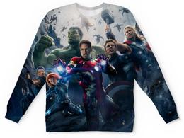 """Свитшот унисекс с полной запечаткой """"Мстители (Avengers)"""" - hulk, мстители, iron man, captain america, thor"""