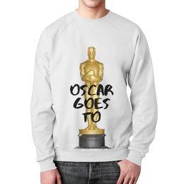 "Свитшот унисекс с полной запечаткой ""Oscar goes to by KKARAVAEV"" - to, оскар, kkaravaev, oscar, goes"