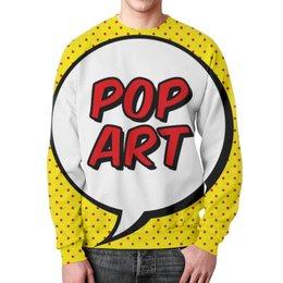 """Свитшот мужской с полной запечаткой """"POP ART"""" - арт, юмор, стиль, дизайн, графика"""