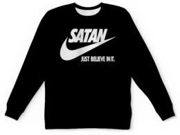 """Свитшот унисекс с полной запечаткой """"Satan nike (just believe in it) """" - metal, nike, hate, death-metal, найк"""