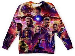 """Свитшот унисекс с полной запечаткой """"Мстители"""" - мстители, avengers, марвел, marvel, война бесконечности"""