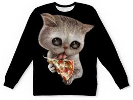 """Свитшот унисекс с полной запечаткой """"Любимая пицца"""" - приколы, коты, пицца"""