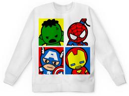 """Свитшот унисекс с полной запечаткой """"Мстители"""" - арт, комиксы, супергерои, pop art, мстители"""