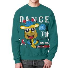 """Свитшот мужской с полной запечаткой """"Dance """" - музыка, юмор, диско, танцы, диджей"""