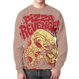 "Свитшот мужской с полной запечаткой ""Pizza Revenge"" - прикол, юмор, пицца, pizza, арт дизайн"