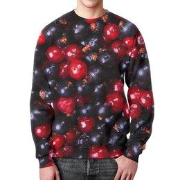 """Свитшот мужской с полной запечаткой """"Ягодки"""" - фрукты, summer, ягоды, fruits, смородина"""