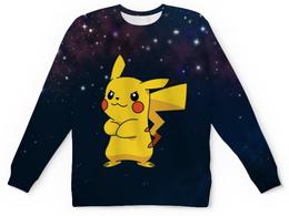 """Свитшот унисекс с полной запечаткой """"Покемон Пикачу"""" - игра, покемон пикачу, pokemon go, pokemon pikachu"""