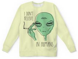 """Свитшот унисекс с полной запечаткой """"Инопланетянин"""" - прикольные, инопланетянин, мемы, нло, ufo"""