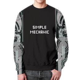 """Свитшот мужской с полной запечаткой """"Simple Mechanic"""" - шестерёнки, механик, wax, mechanic, simple machanic"""