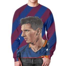 """Свитшот унисекс с полной запечаткой """"Lionel  Messi (1)"""" - футбол, спорт, лионель месси, фк барселона"""