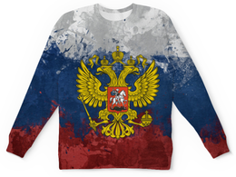 """Свитшот унисекс с полной запечаткой """"Россия"""" - страна, россия, герб, флаг"""