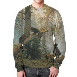 """Свитшот мужской с полной запечаткой """"Утра в сосновом лесу"""" - медведи, шишкин, утро в сосновом лесу, савицкий"""