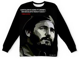 """Свитшот унисекс с полной запечаткой """"Фидель Кастро"""" - поп арт, революция, че гевара, куба, сигара"""