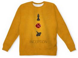 """Свитшот унисекс с полной запечаткой """"Начало (Inception)"""" - кубик, начало, inception"""