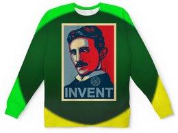 """Свитшот мужской с полной запечаткой """"Никола Тесла — изобретатель-гений"""" - гений, плакат, никола тесла, шаблон, osecp"""