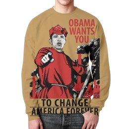 "Свитшот унисекс с полной запечаткой ""Obama Red Army"" - америка, россия, russia, обама, obama"