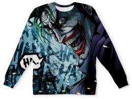 """Свитшот унисекс с полной запечаткой """"Джокер (Batman)"""" - batman, джокер"""