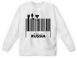 """Свитшот унисекс с полной запечаткой """"Сделано в России"""" - новый год, медведь, россия, балалайка, сделано в россии"""