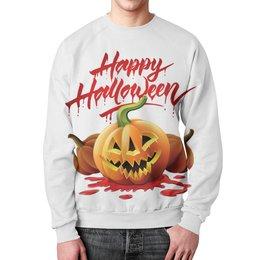"Свитшот унисекс с полной запечаткой ""Happy Хеллоуин"" - хэллоуин, зомби, ужас, монстр, тыква"