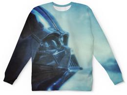 "Свитшот унисекс с полной запечаткой ""Darth Vader (Star Wars)"" - star wars, darth vader, дарт вейдер"