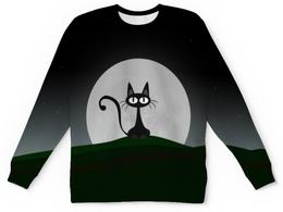 """Свитшот унисекс с полной запечаткой """"ЧЕРНЫЙ КОТ .МАГИЧЕСКАЯ ЛУНА."""" - кот, луна, магия, ночь"""