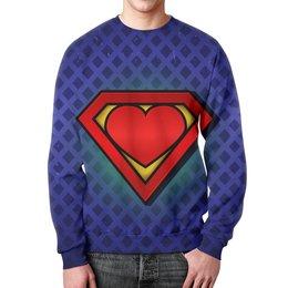 """Свитшот унисекс с полной запечаткой """"Супергерой Любовь"""" - сердце, любовь, супермен, деньвлюбленных, деньвалентина"""