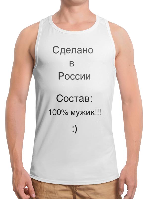 Борцовка с полной запечаткой Printio Сделано  россии