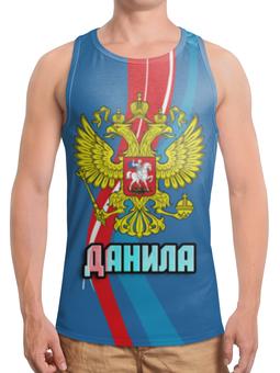 """Борцовка с полной запечаткой """"Данила"""" - россия, герб, орел, данила, данил"""