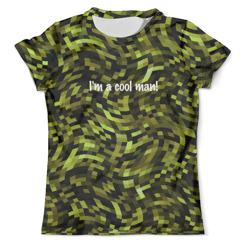 Printio Я крутой! футболка с полной запечаткой мужская printio я не мгу больше учиться