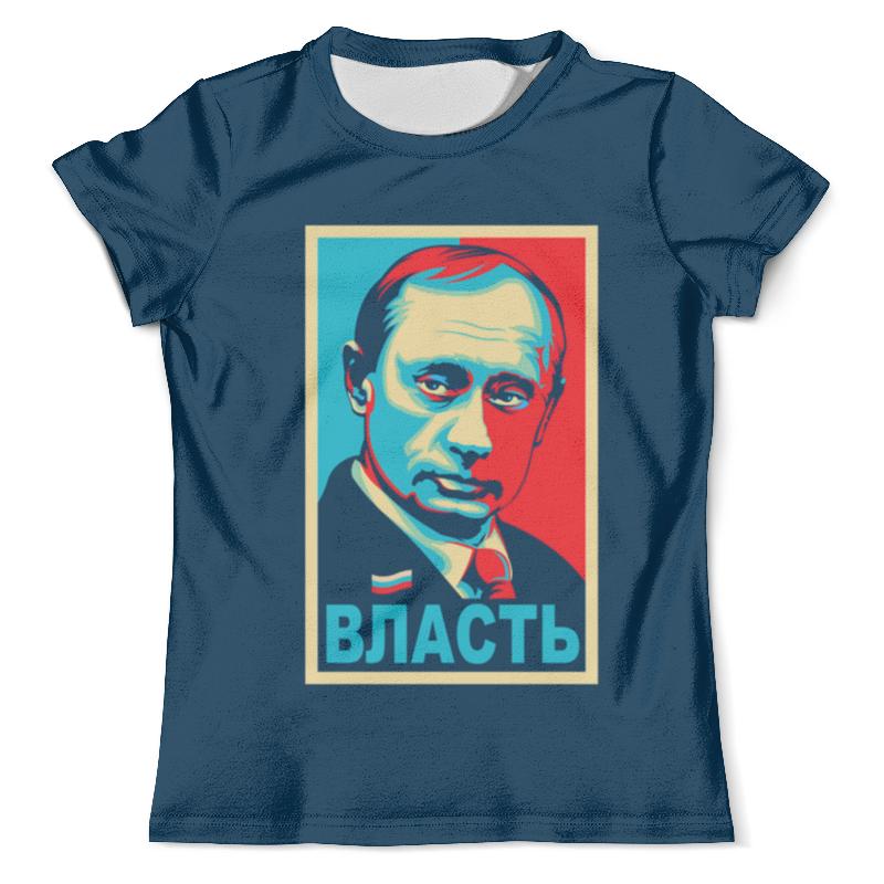 Футболка с полной запечаткой (мужская) Printio Власть (путин) футболка с полной запечаткой мужская printio путин casual collection