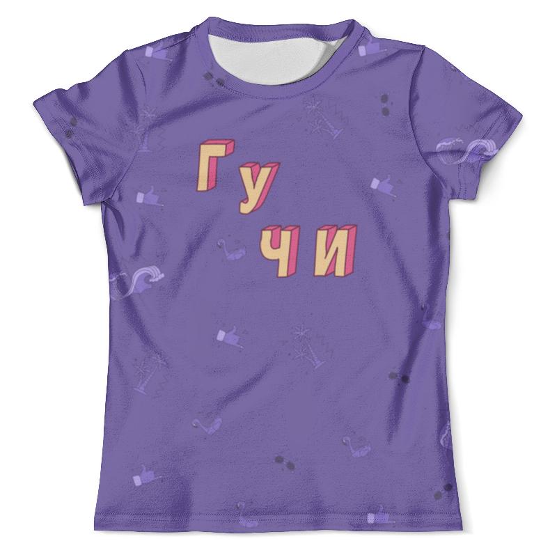 Футболка с полной запечаткой (мужская) Printio Гучи #этолето ультрафиолет футболка с полной запечаткой мужская printio всё такое цветное этолето ультрафиолет