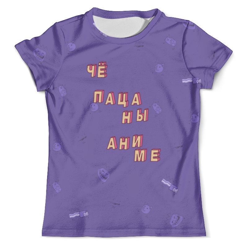 Футболка с полной запечаткой (мужская) Printio Че пацаны аниме #этолето ультрафиолет футболка с полной запечаткой мужская printio всё такое цветное этолето ультрафиолет