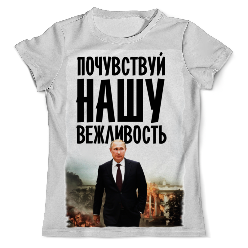 Футболка с полной запечаткой (мужская) Printio Putin футболка с полной запечаткой мужская printio iron putin design